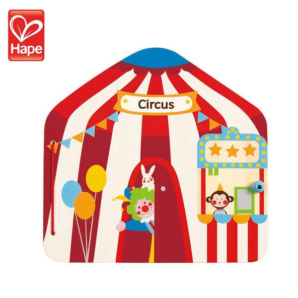 Hape Детска дървена магнитна книжка цирк H3017