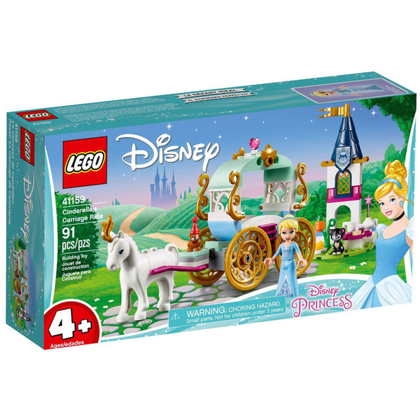 Lego 41159 Disney Princess Разходка с каляската на Пепеляшка