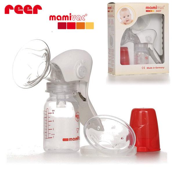 Reer Ръчна помпа за кърма mamivac® EASY 81360