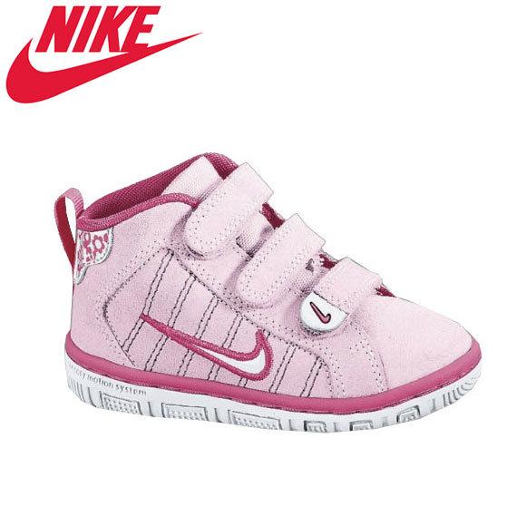 2c770dcd354 Детски маратонки Nike Sensory Motion Chukka 324562 612 - Детски ...