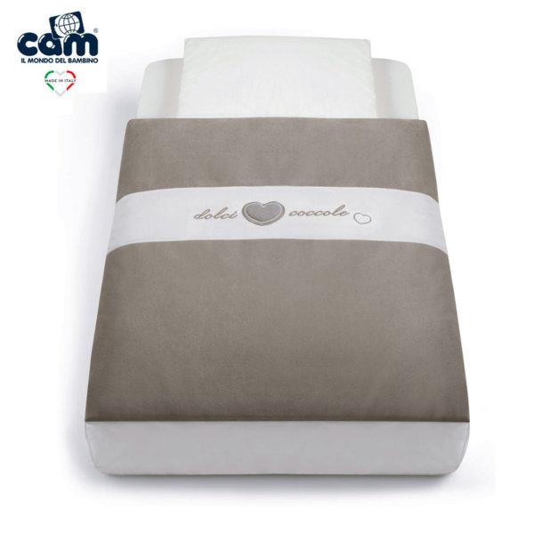 Cam Спален комплект за легло люлка Cullami 926 / 145-148 бежов