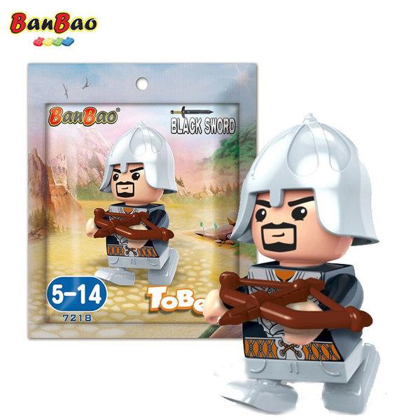 BanBao Строител 5+ Мини фигура рицар 7218