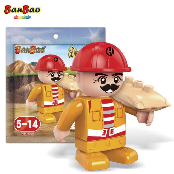 BanBao Строител 5+ Мини фигура строител 7219