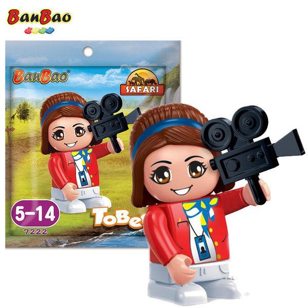 BanBao Строител 5+ Мини фигура изследователка 7222
