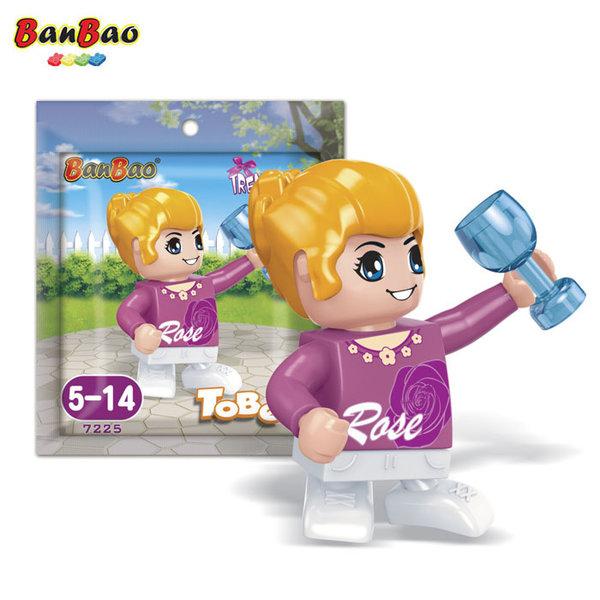 BanBao Строител 5+ Момиче с чаша 7225