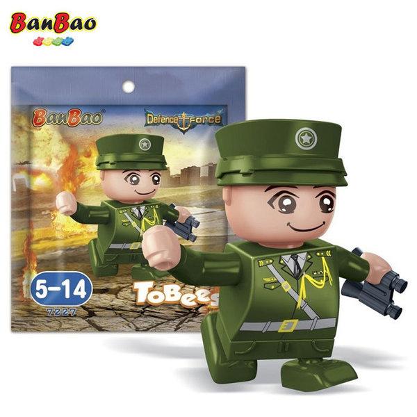 BanBao Строител 5+ Мини фигура войник 7227