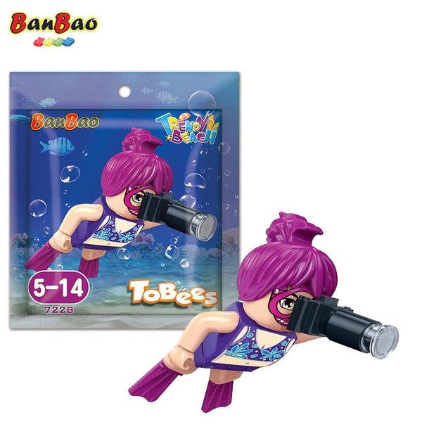 BanBao Строител 5+ Мини фигура водолаз 7228