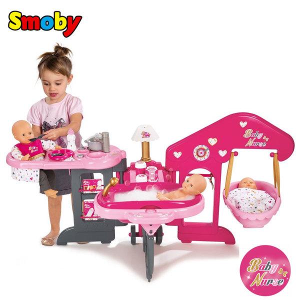 Smoby Baby Nurse Детски център за кукли 220318