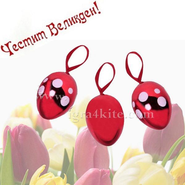Великденска украса Великденски яйца 11бр. 5434