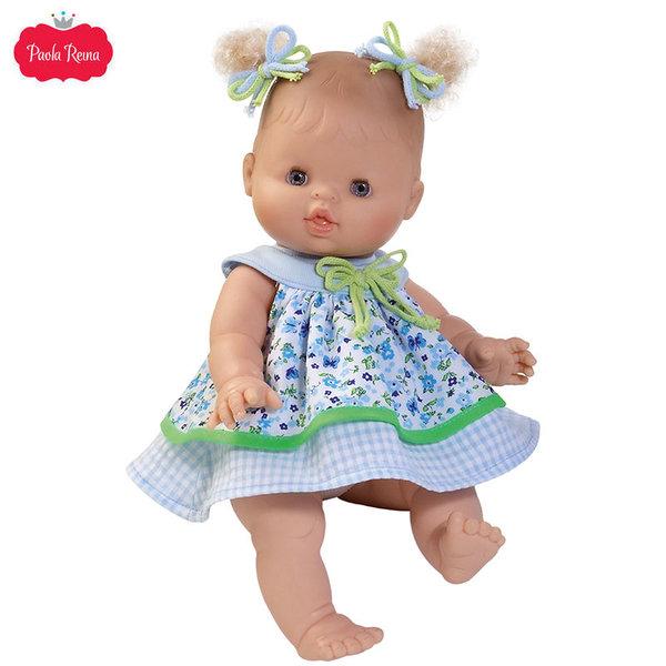 Paola Reina Los Gordis Кукла бебе момиче Alicia 34см 04042