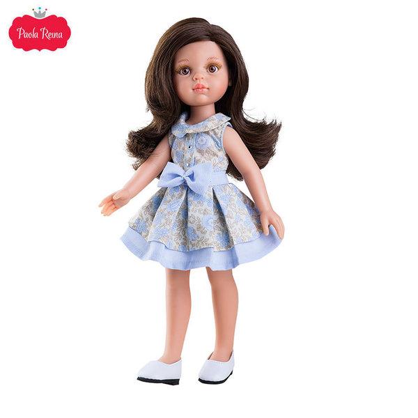 Paola Reina Las Amigas Кукла Carol 04407