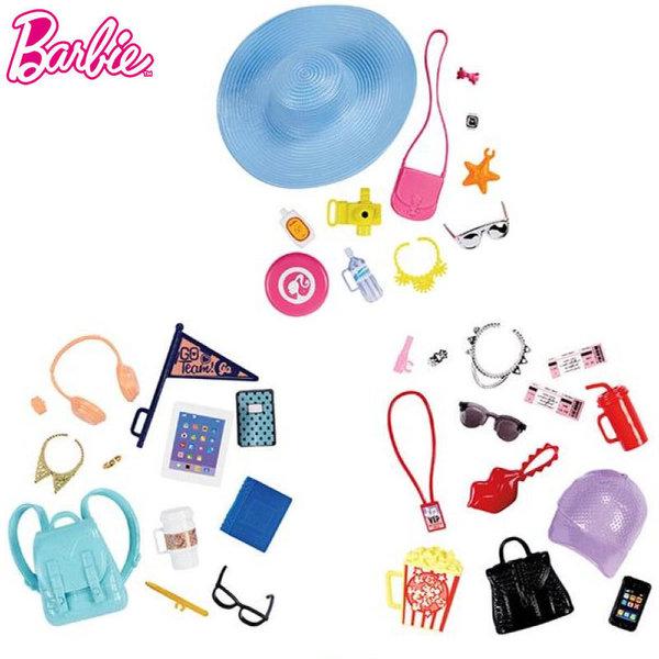Barbie Комплект модни аксесоари за кукла Барби FYW86