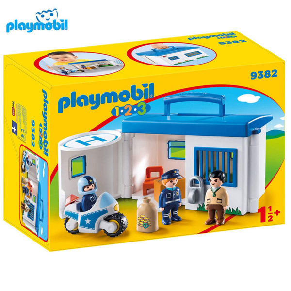 Playmobil Полицейско управление с дръжка 9382