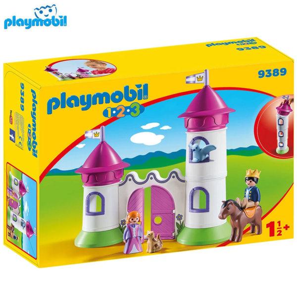 Playmobil Замък с кули 9389