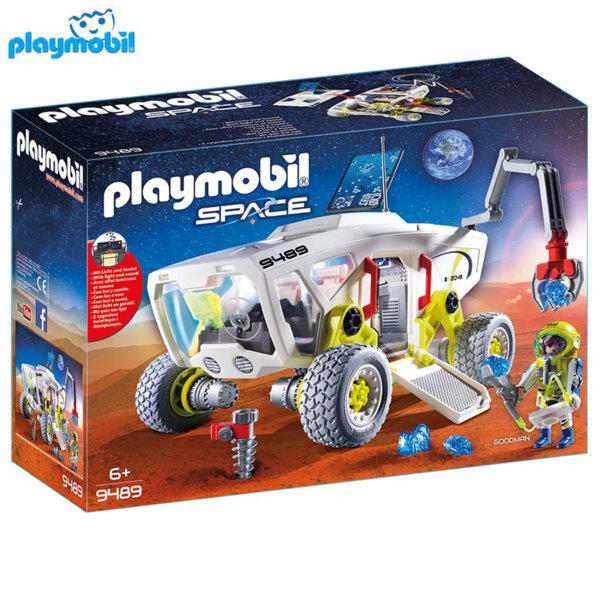 Playmobil Излседователски автомобил на Марс 9489