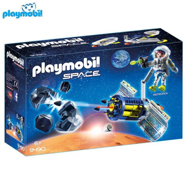 Playmobil Сателитен метеоритен лазер 9490