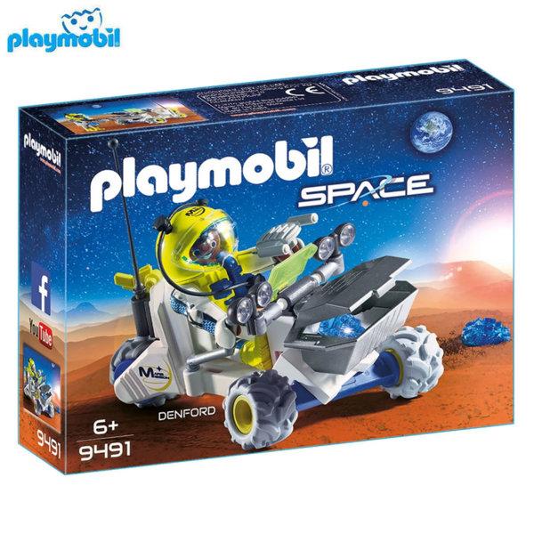 Playmobil Марсианско АТВ 9491