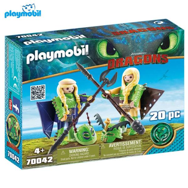 Playmobil Raffnut и Taffnut с костюми за летене 70042