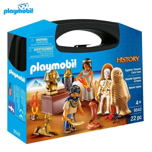Playmobil Египетско съкровище в куфарче 9542