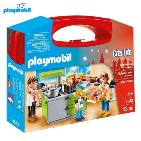 Playmobil Кухня в куфарче за куклена къща 9543