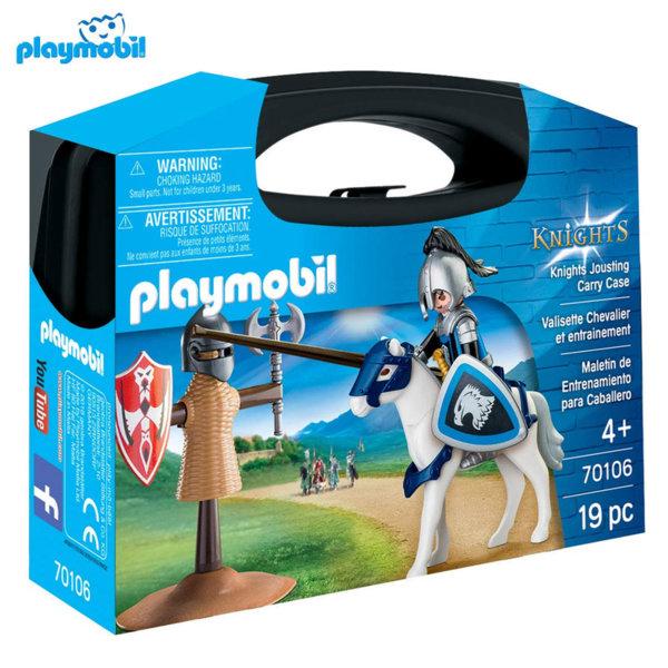 Playmobil Комплект рицари в куфарче 70106