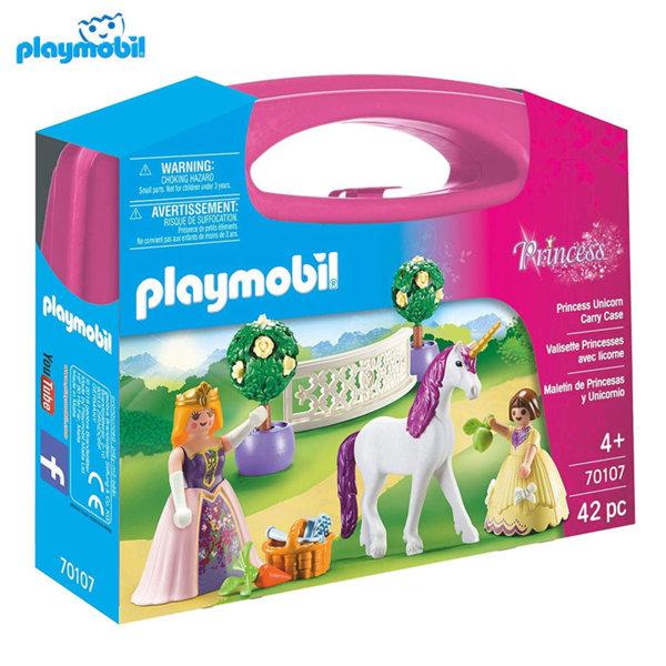 Playmobil Принцеси с еднорог в куфарче 70107