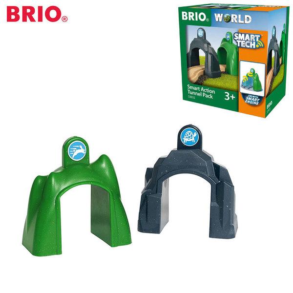 Brio Smart Tech Комплект тунели Action 33935