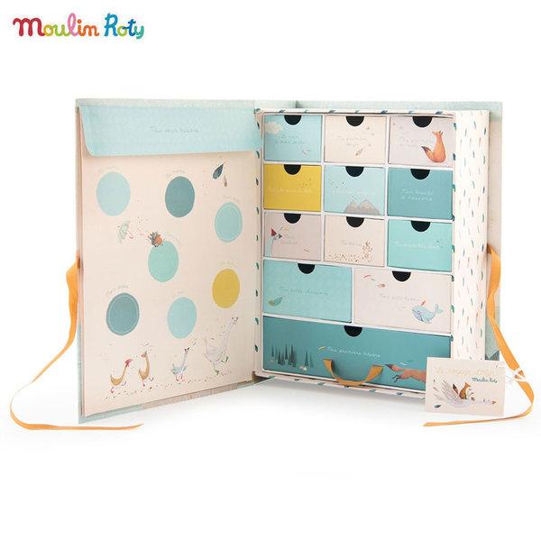 Moulin Roty Кутия за съхранение на бебешки спомени, Le voyage d'Olga 714115