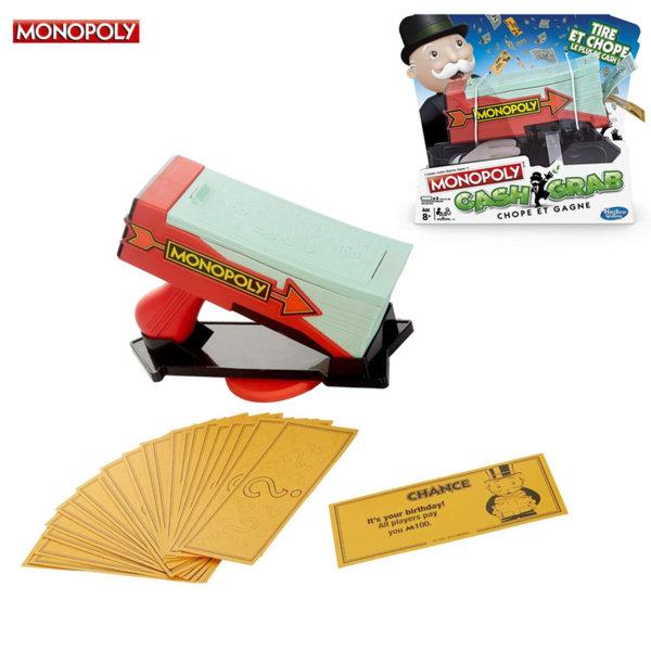 Hasbro Monopoly Cash & Grab Монополи Събери и спечели  E3037
