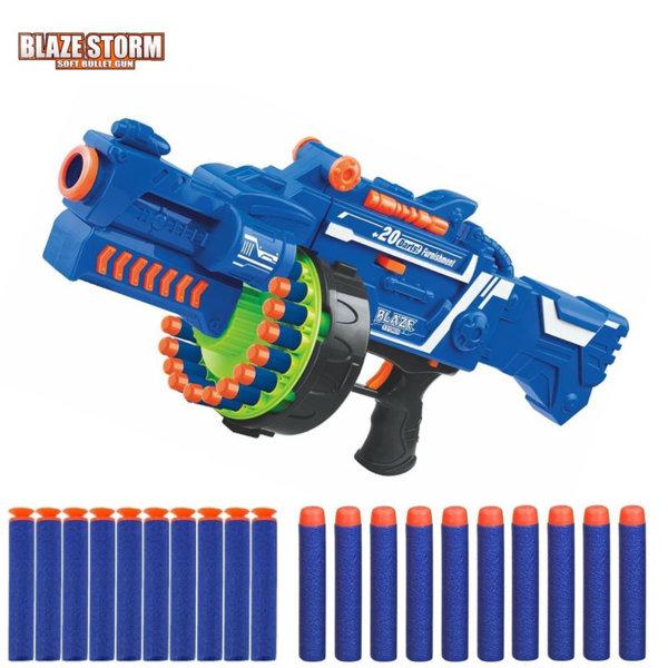 Blaze Storm Бластер с барабан и стрели 7050