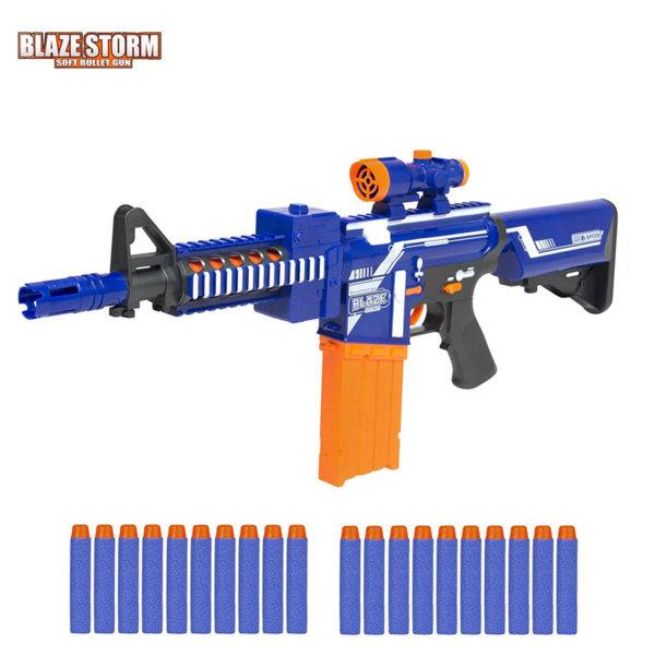 Blaze Storm Бластер с мерник и стрели Super Speed 7054