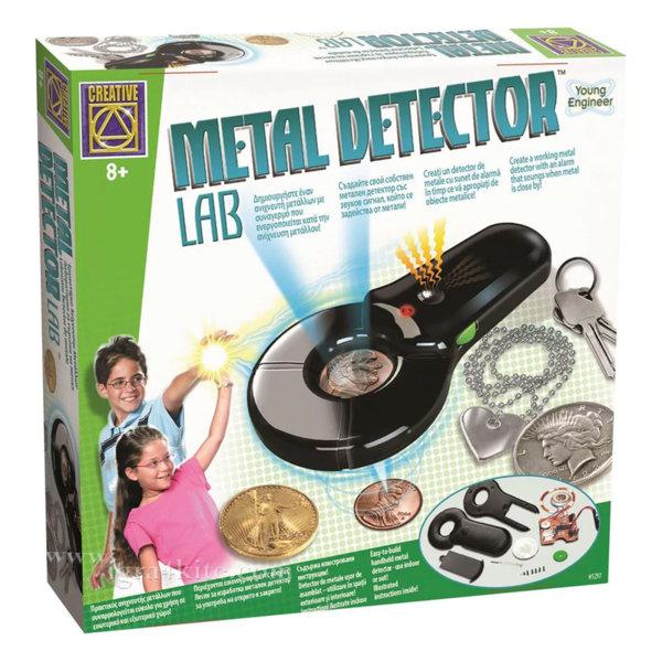 Creative Комплект Детектор за метал 5297