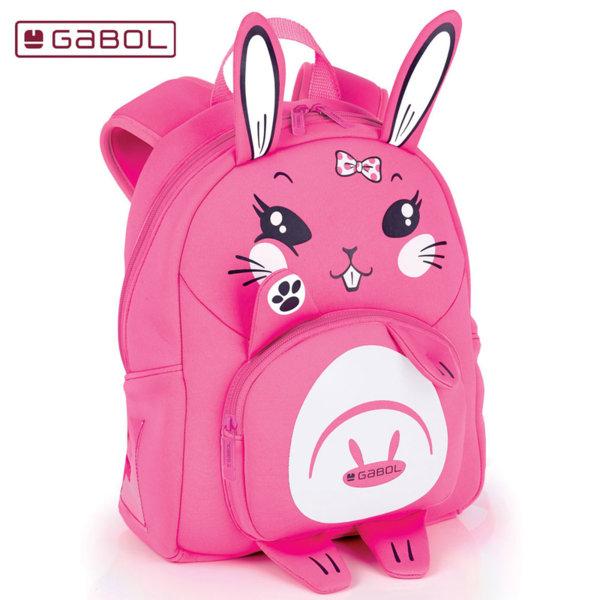 Gabol Bunny Раница за детска градина Габол 224360