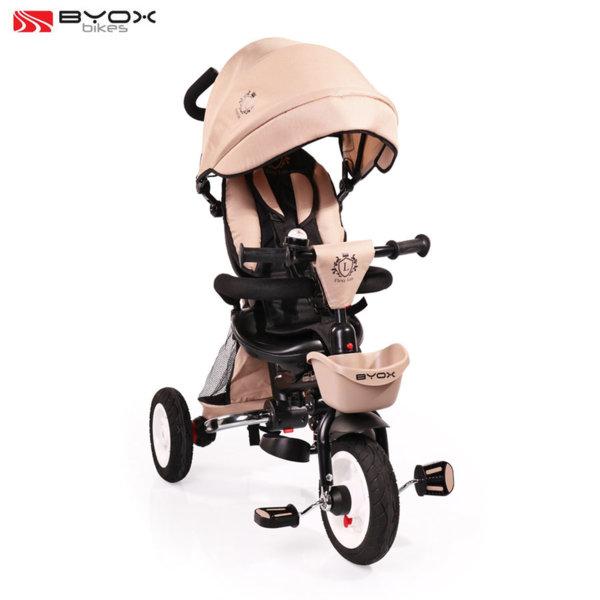 Byox Bikes Детска триколка с родителски контрол FLEXY LUX Бежова 106541