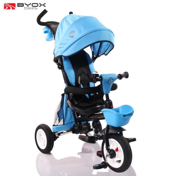 Byox Bikes Детска триколка с родителски контрол FLEXY LUX Синя 106540