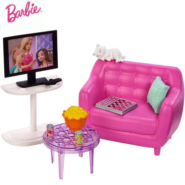 Barbie Мебели за кукла Барби с домашен любимец Всекидневна FXG36