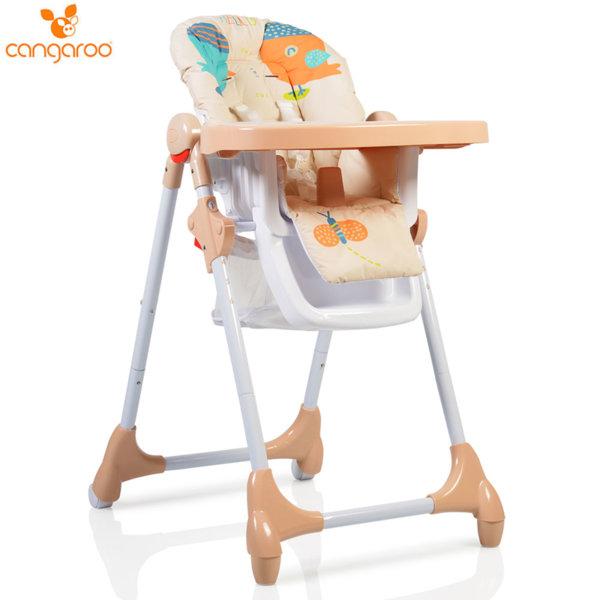Cangaroo Детски стол за хранене Kimchi бежов 103320