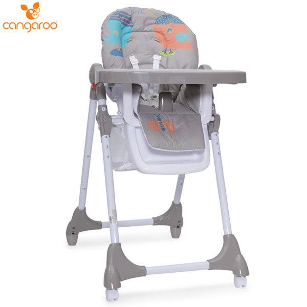 Cangaroo Детски стол за хранене Kimchi каки 106030