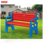 Dolu детска градинска пейка 3027