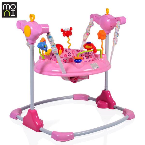 Moni Бебешко бънджи Vista розово 104220