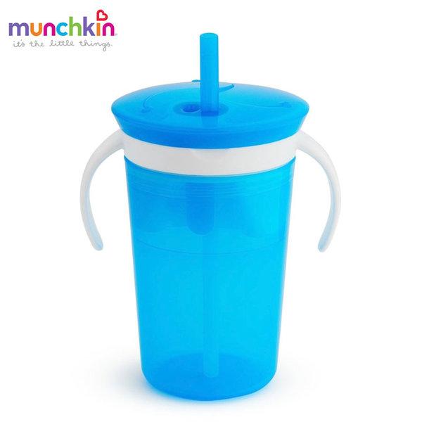 Munchkin Чаша със сламка и купичка за закуски SnackCatch & Sip 2в1 синя 11086