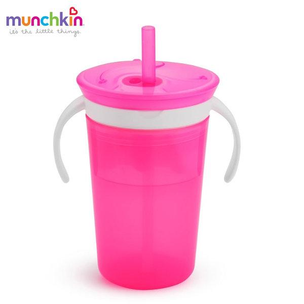 Munchkin Чаша със сламка и купичка за закуски SnackCatch & Sip 2в1 розова 11086