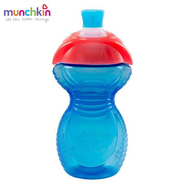 Munchkin Преходна чаша Click Lock с мек накрайник 296ml синя 12292