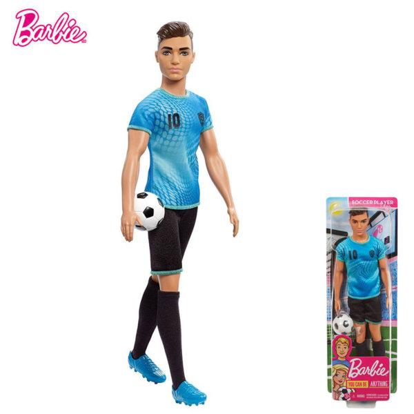 Barbie You Can Be Ken Кукла Кен футболист FXP01