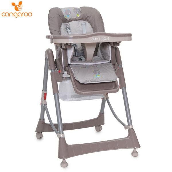 Cangaroo Детски стол за хранене Bon Appetit бежов 103685