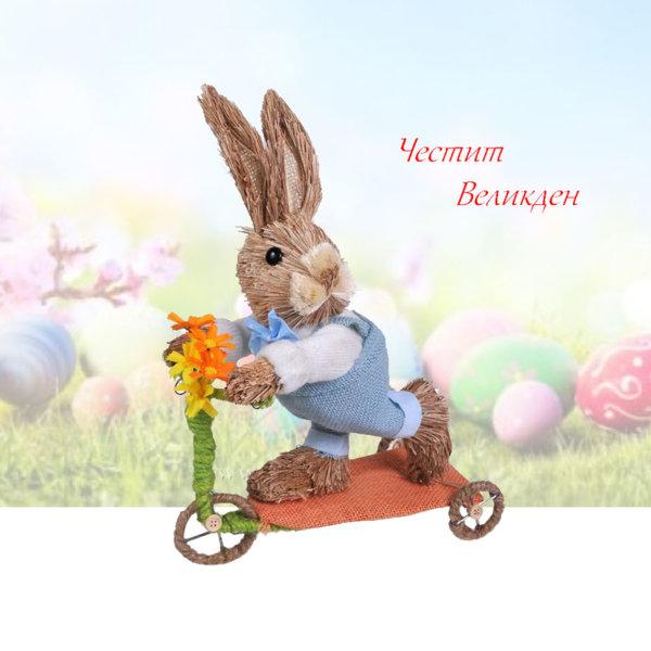 Великденска украса Великденско зайче с тротинетка 142519