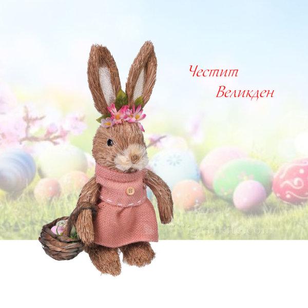 Великденска украса Великденско зайче с кошничка 144694