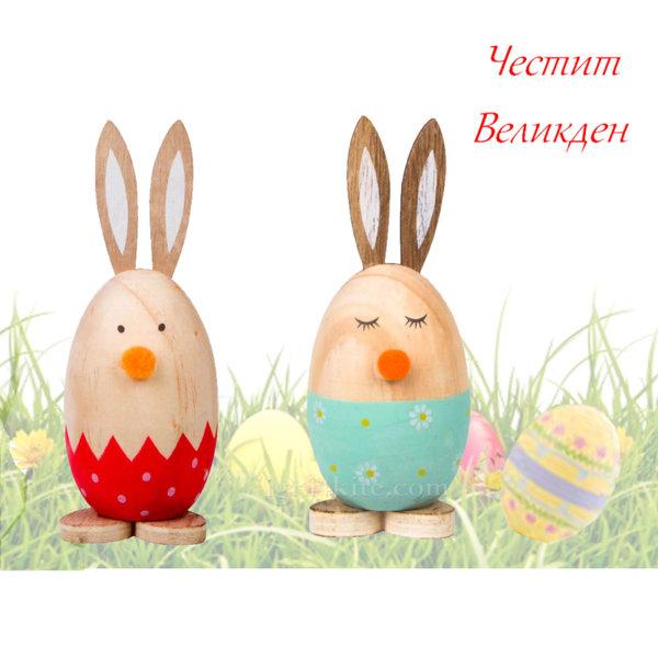 Великденска украса Великденски зайчета 15942