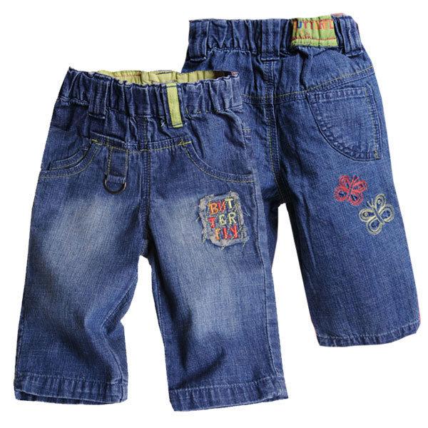 Детски панталон In Extenso 83-6558