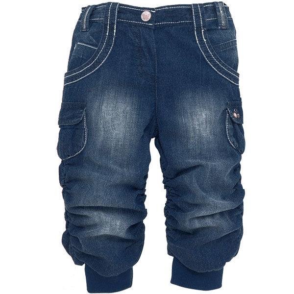 Детски панталон Next 316385